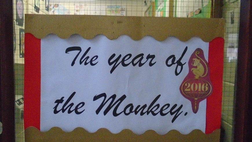 Our Chinese New Year